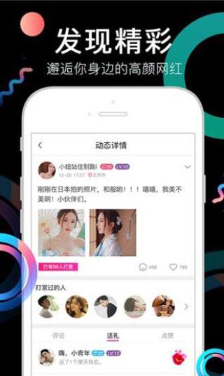 小v视频app无限观看版