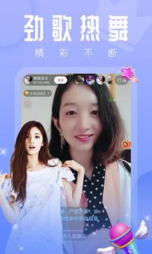 香草视频app破解版