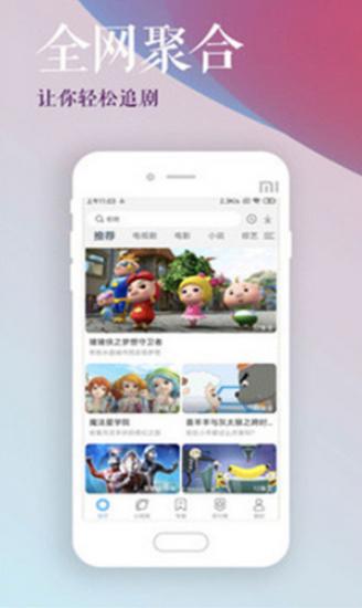 红杏视频app永久地址下载
