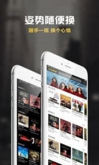 红杏视频app永久地址