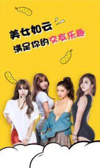 红杏视频app最新地址