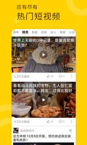 皮皮影视app安卓版下载