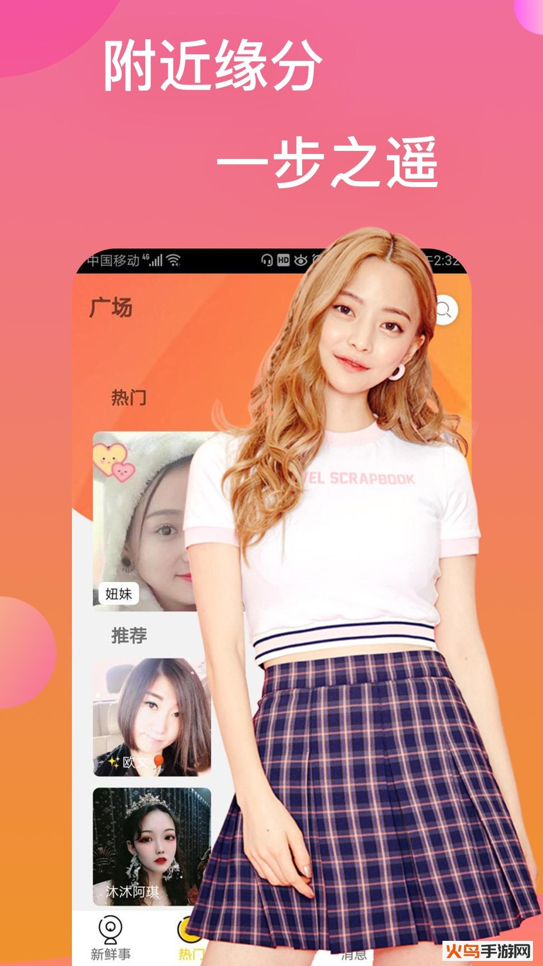 小辣椒视频app老司机破解版