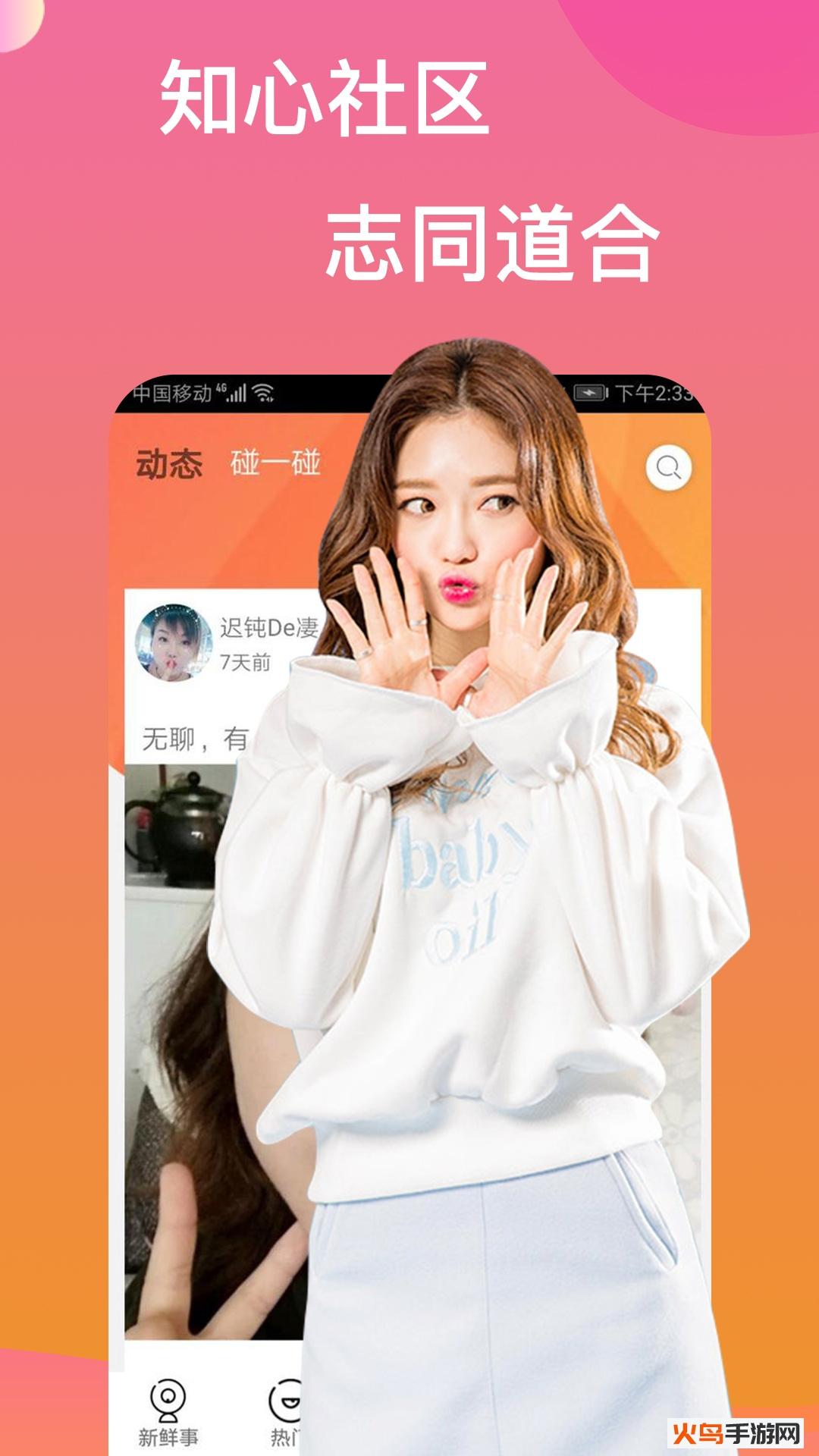 小可爱直播app福利