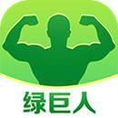 绿巨人app千层浪纯净版