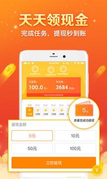 全民电视直播app