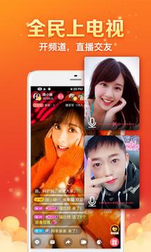 全民电视直播app最新版