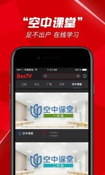 BesTVapp
