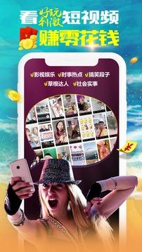 红包视频app下载