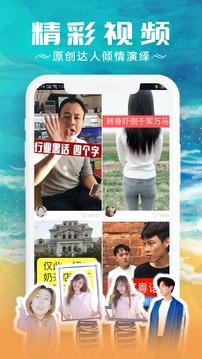 红包视频app免费版本