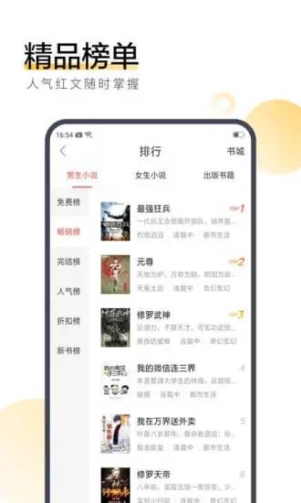 搜狗阅读免费版最新版
