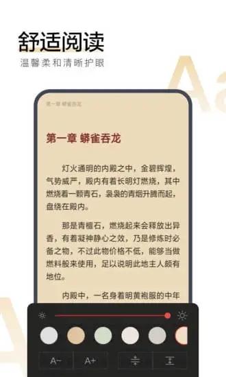 搜狗阅读免费版下载