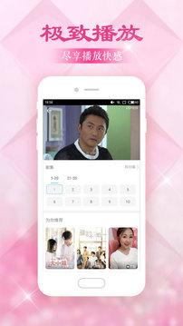 韩剧大全app截图1