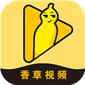 香草app破解版