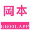 gb002app冈本视频最新绿色版