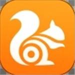 UC浏览器app官方版