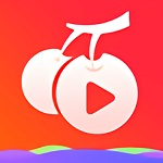 樱桃短视频APP免费版