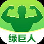 绿巨人app免费下载