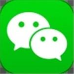 微信app安卓版