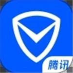 腾讯手机管家app官方版