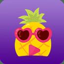 菠萝视频APP无限制观看版