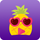 菠萝视频APP免会员版