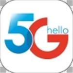 电信营业厅app官方版