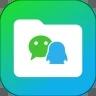 腾讯文件app最新版
