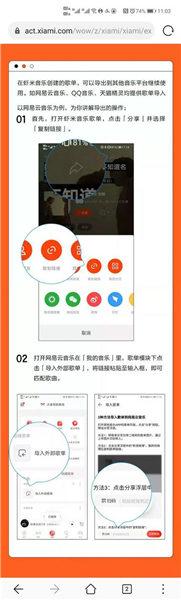 虾米音乐怎么导入新用户注册送48体验金云音乐歌单 虾米音乐歌单转移到新用户注册送48体验金云