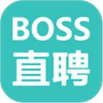 BOSS直聘app安卓版