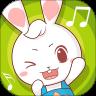 兔兔儿歌安卓版