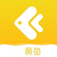 黄鱼视频app2021最新版