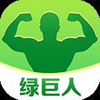 绿巨人聚合破解app