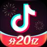 抖音短视频app手机版