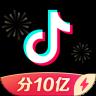 抖音极速版app免费版