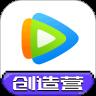 腾讯视频app最新版本