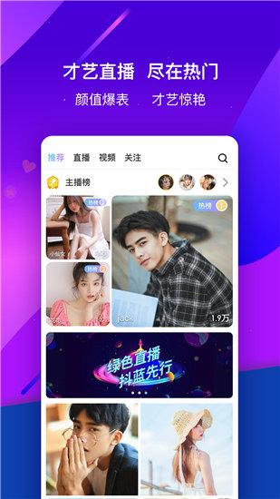 u5影视app最新版截图2