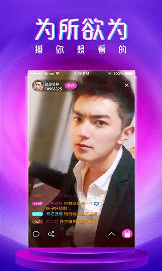 u5影视app最新版截图3