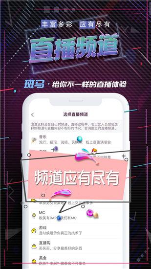u5影视app最新版截图4