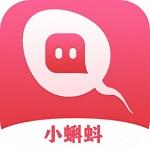 小蝌蚪视频app下载
