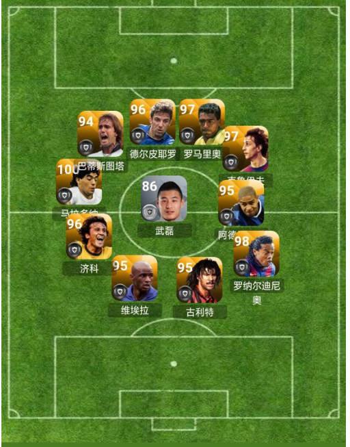 实况足球安卓版:高超的进攻技巧攻略