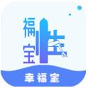 幸福宝软件导航在线观看app