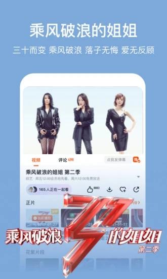 芒果TV最新版最新版