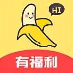 香蕉成版人性视频app官方最新版