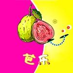 芭乐小猪幸福宝丝瓜草莓官方