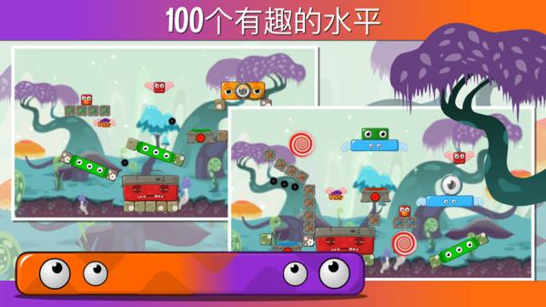 怪物岛2游戏