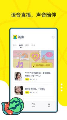 氪官app下载