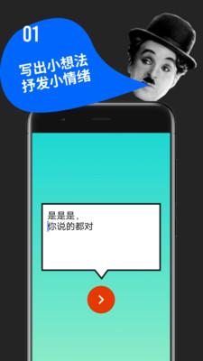 鲱鱼罐头手机版下载