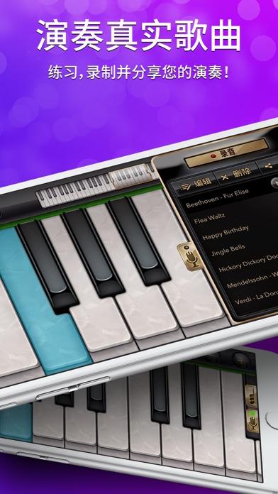 钢琴模拟安卓版下载
