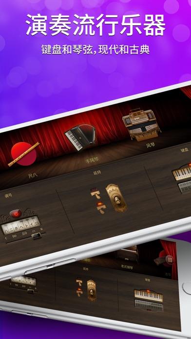 钢琴模拟安卓版